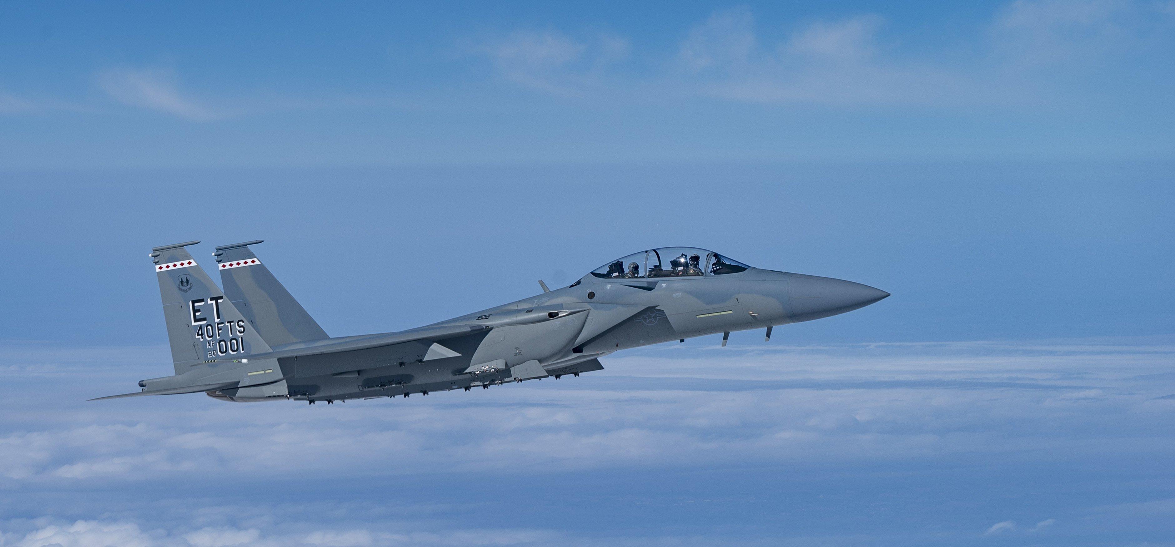 F-15EX [USAF/Tech Sgt John McRell]