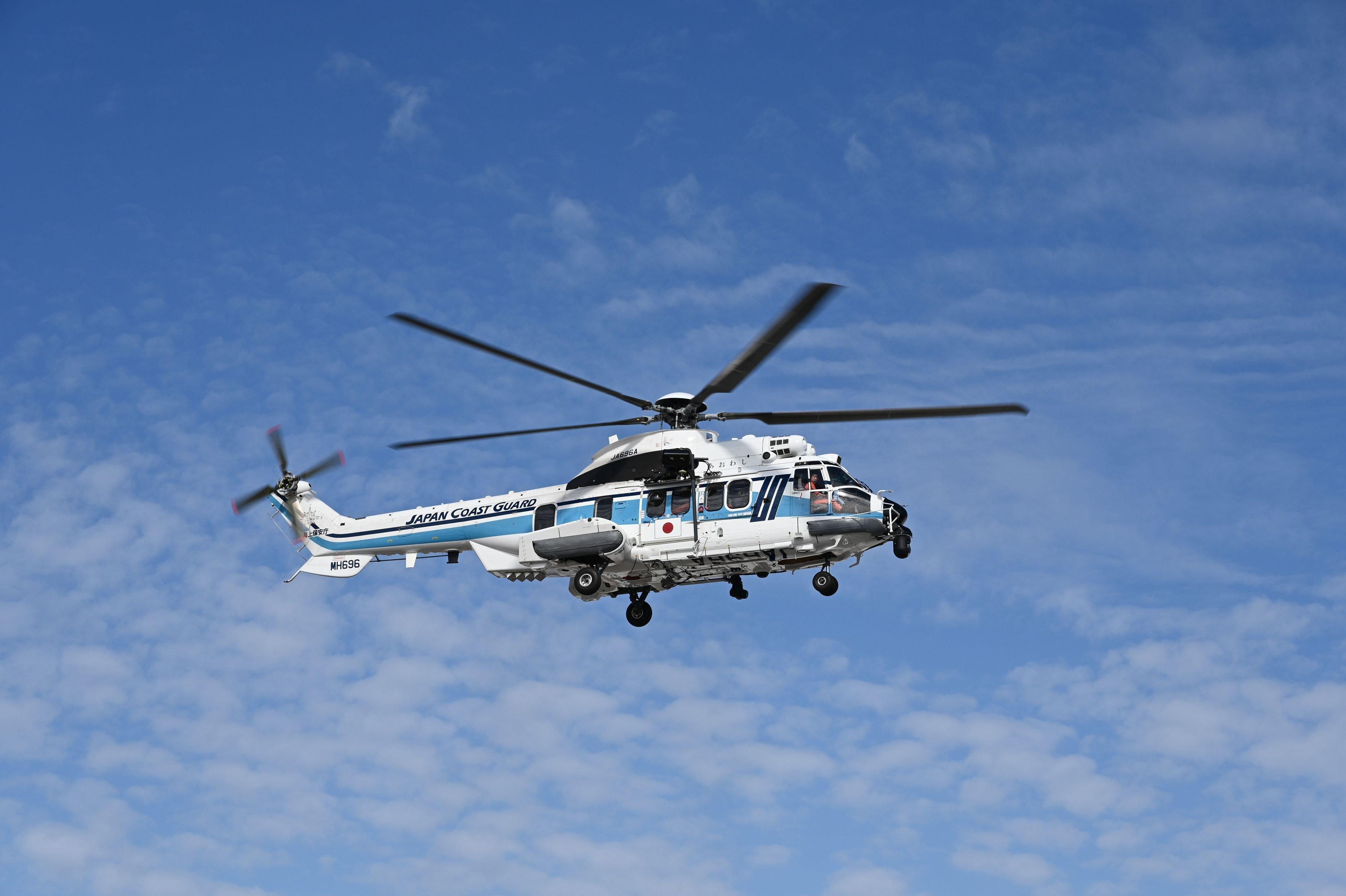 Japan Coast Guard Super Puma [Airbus]