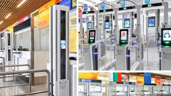 Secunet EES installation Varna airport